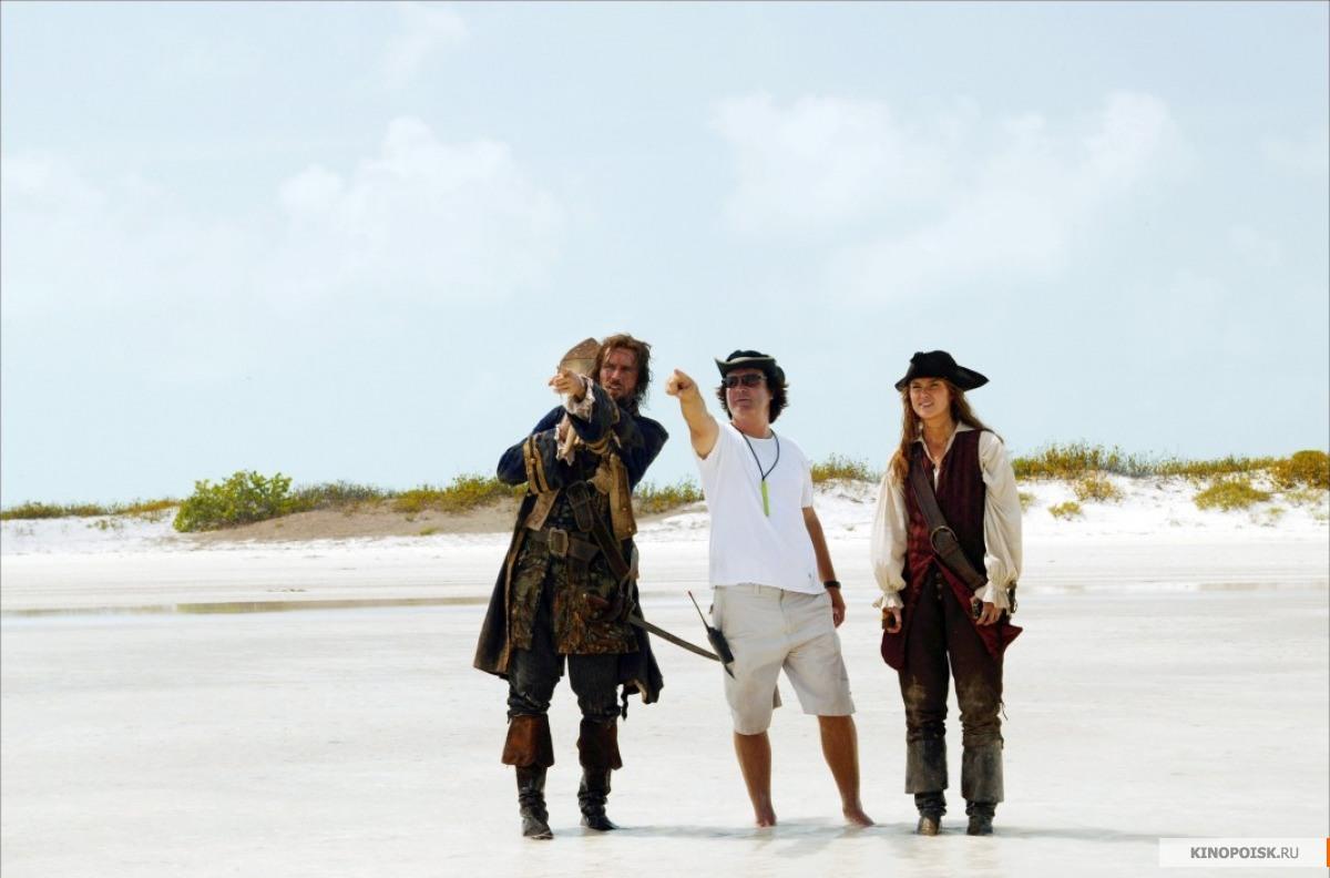 Nocd Для Пираты Карибского Моря