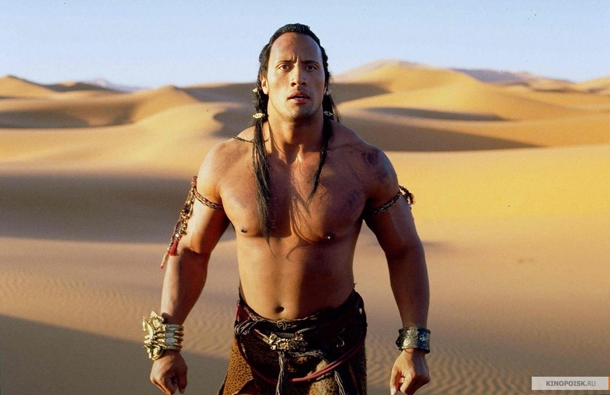 Kings nude slaves sexy films