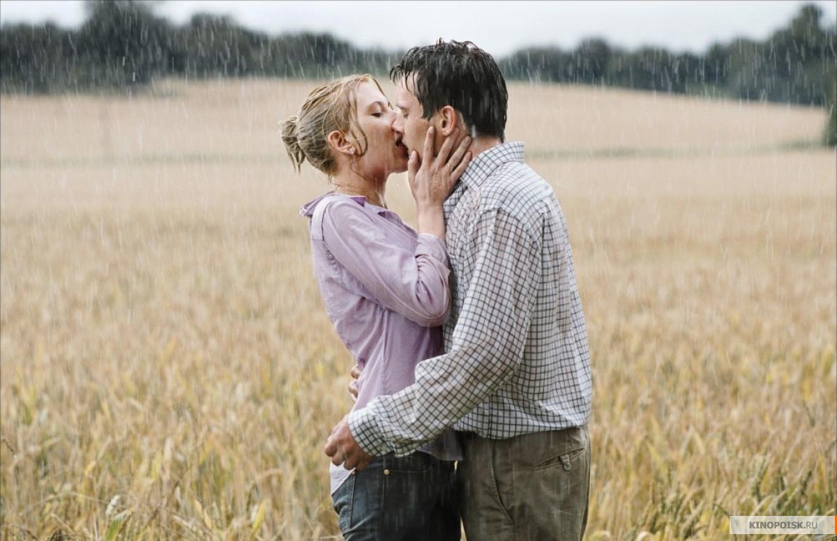 Поцелуй под дождем  № 3358140 загрузить