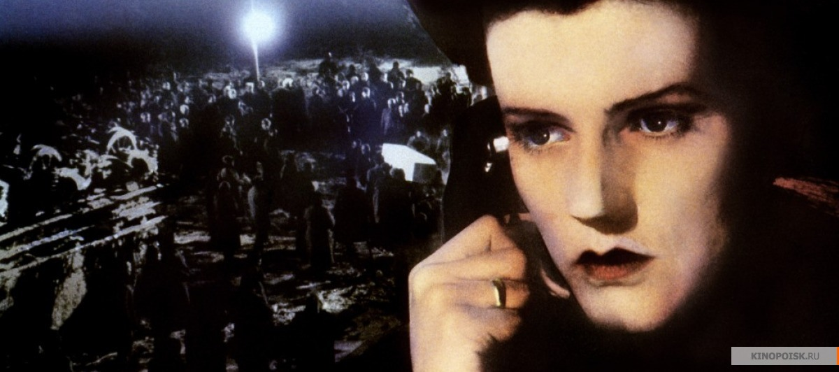 Европа 1991  о фильме отзывы смотреть видео