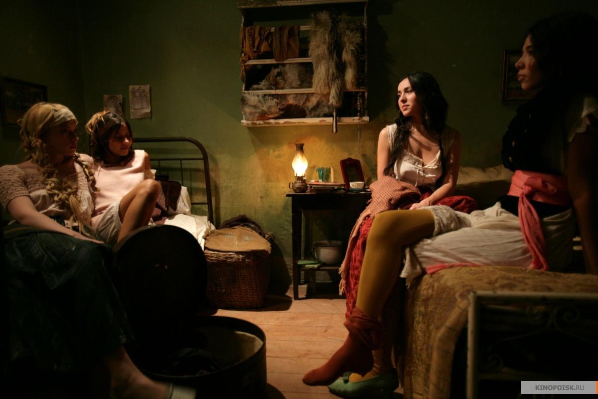 70Порно фильм о жизни проститутках