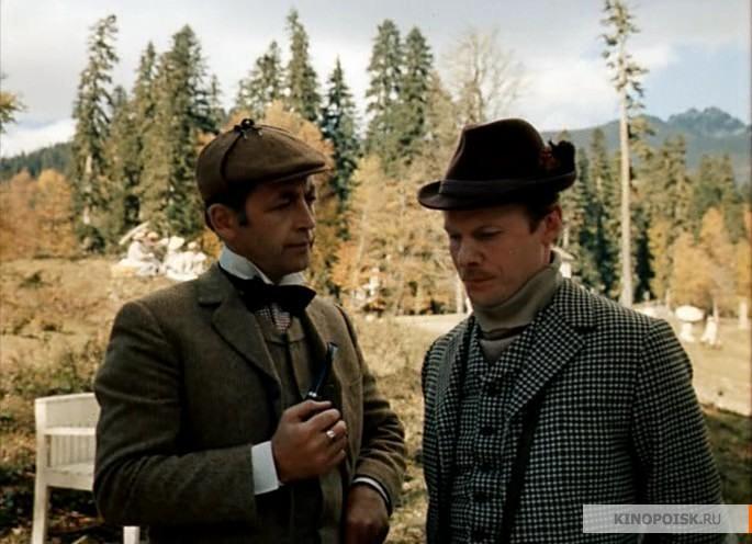 Приключение шерлока холмса и ватсона знакомство