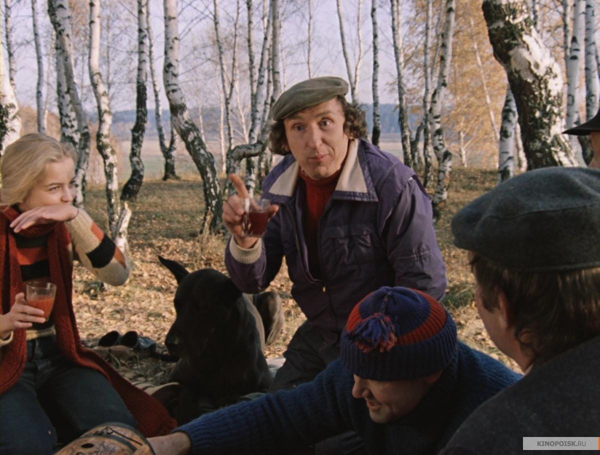 Старшеклассницы на пикнике 19 фотография