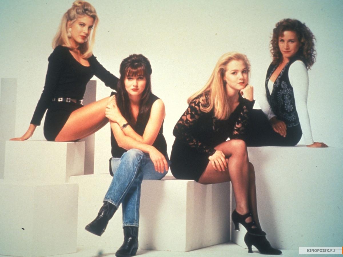 Мода начала 90-х годов фото