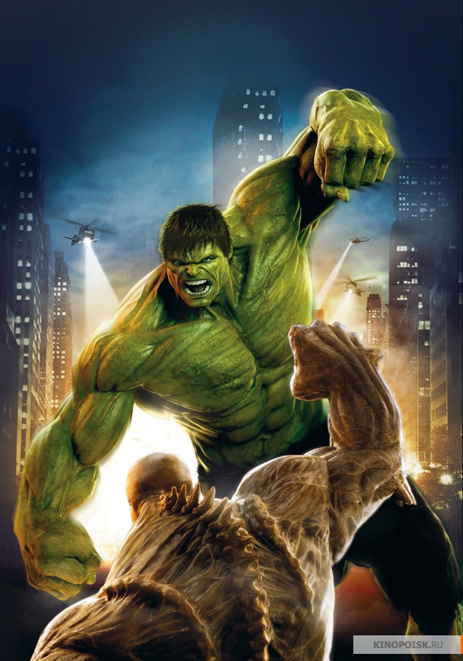 Poster of the movie hulk