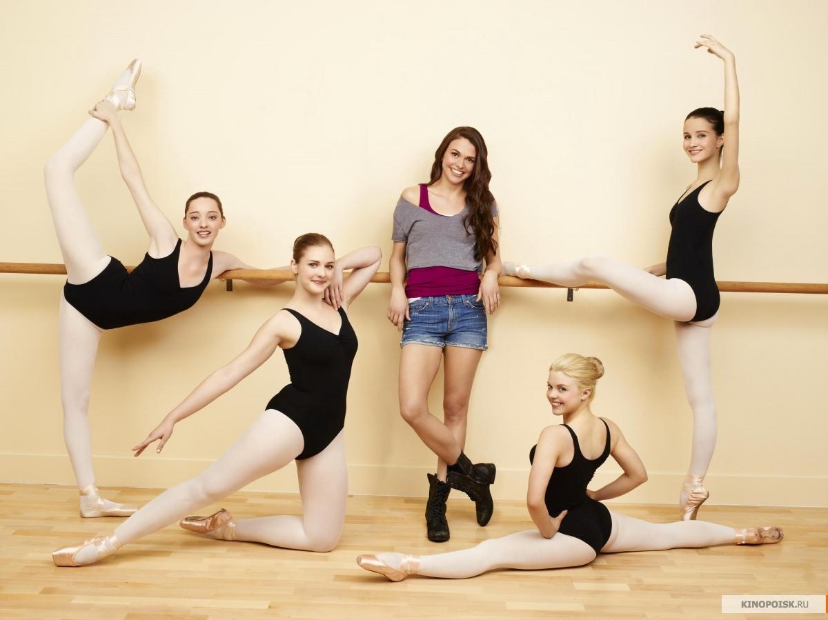 Фото балерины смотреть бесплатно 16 фотография
