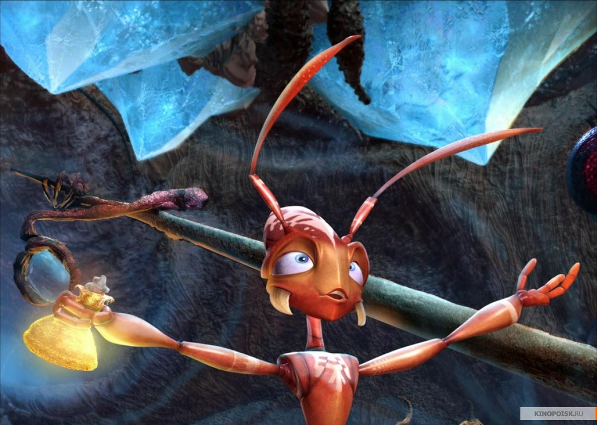 порно комикс гроза муравьев № 272408 бесплатно