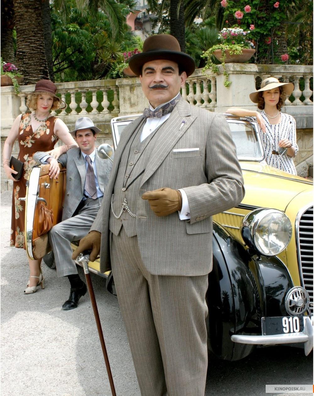 Poirot wedding