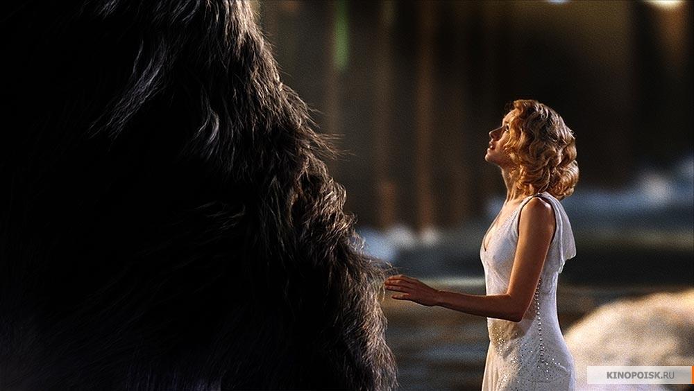 King Kong by Peter Jackson Naomi Watts Jack Black