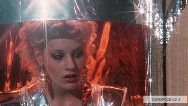 Фильм Девственниц Отправляют В Космос