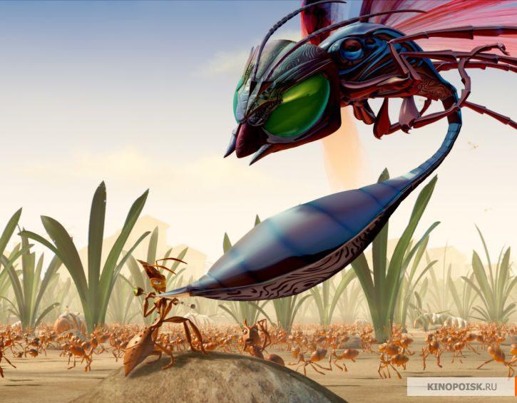 порно комикс гроза муравьев № 272396 загрузить