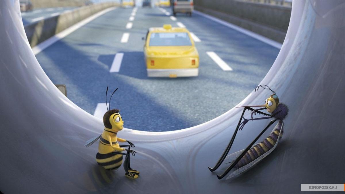 Amazoncom Bee Movie Widescreen Edition Jerry Seinfeld