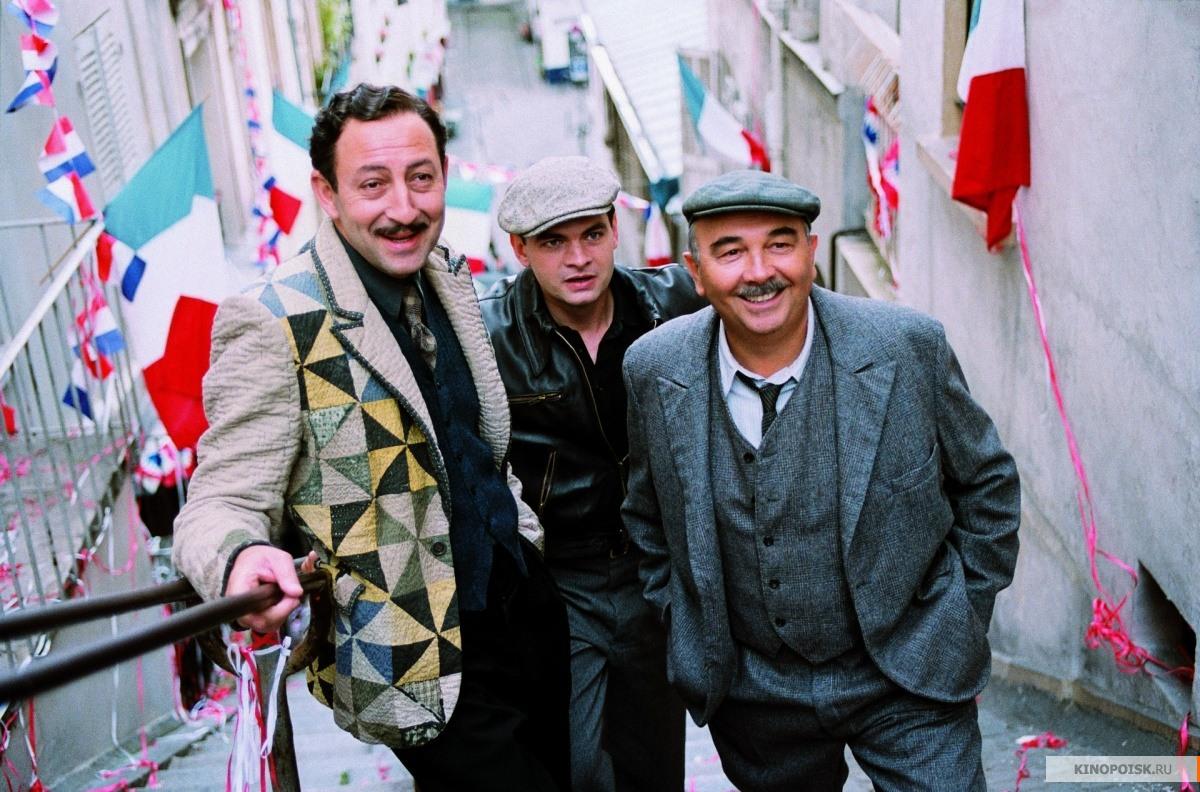 Paris 36  Movie Trailers  iTunes