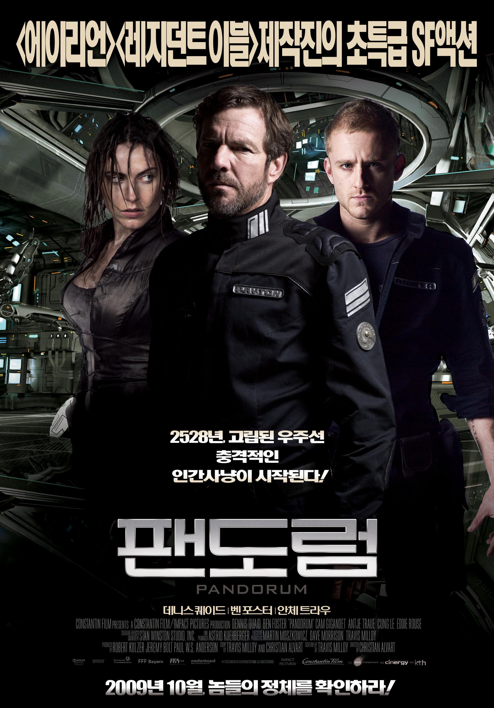 Кино: пандорум, 2009