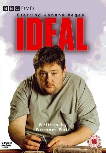Идеал 1-7 сезон 1-6 серия Кубик в Кубе | Ideal