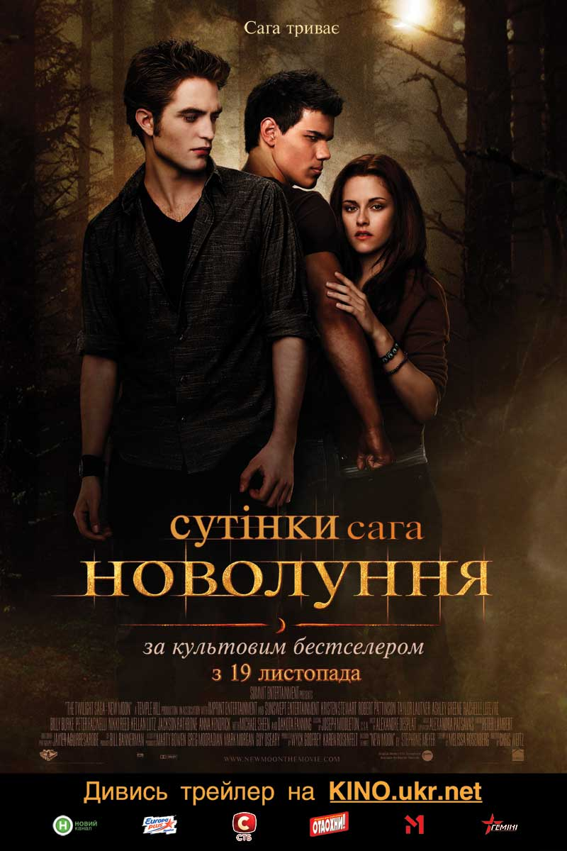 The Twilight Saga film series  Wikipedia