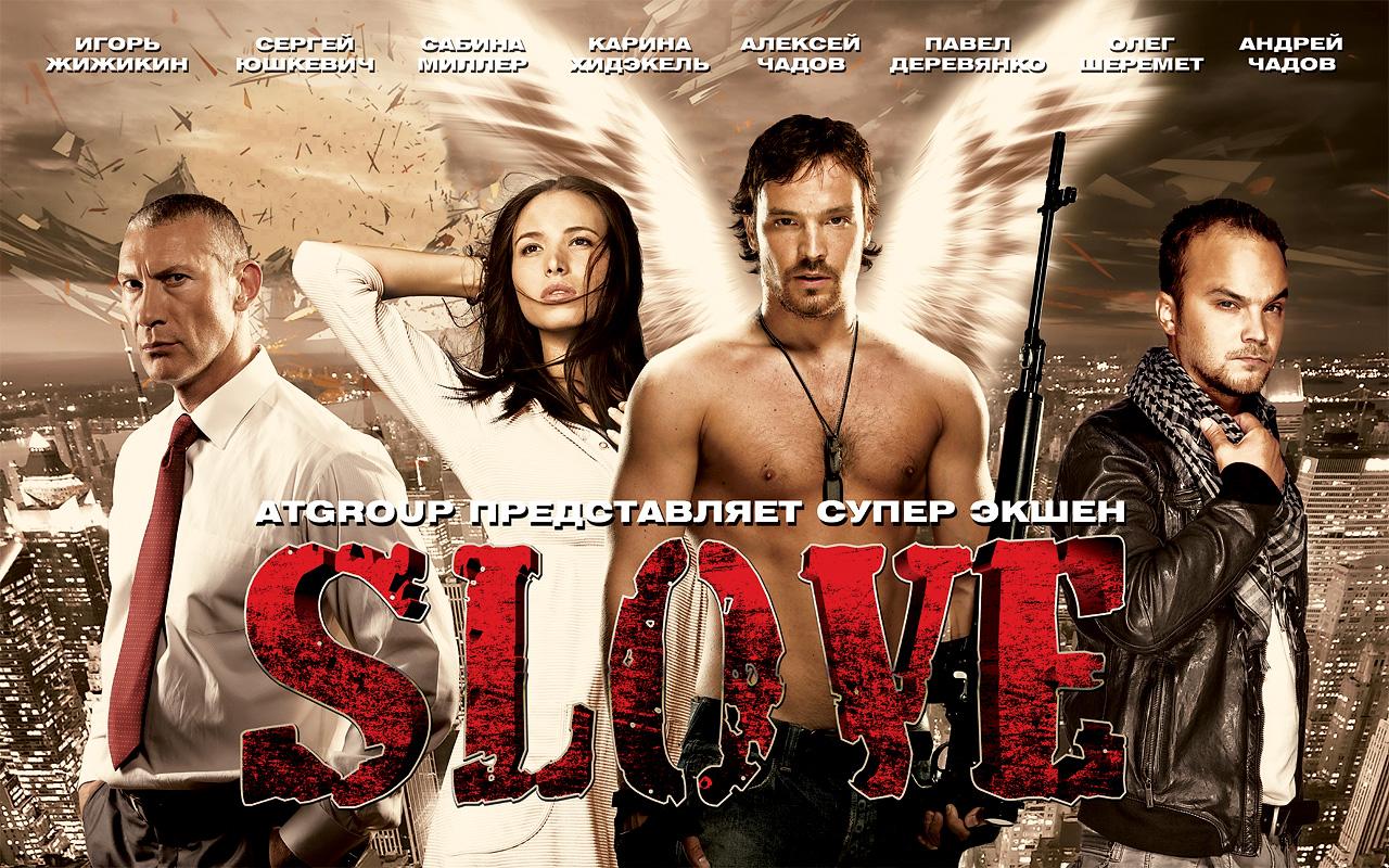 Смотреть фильмы онлайн бесплатнолимон онлайнкино онлайн