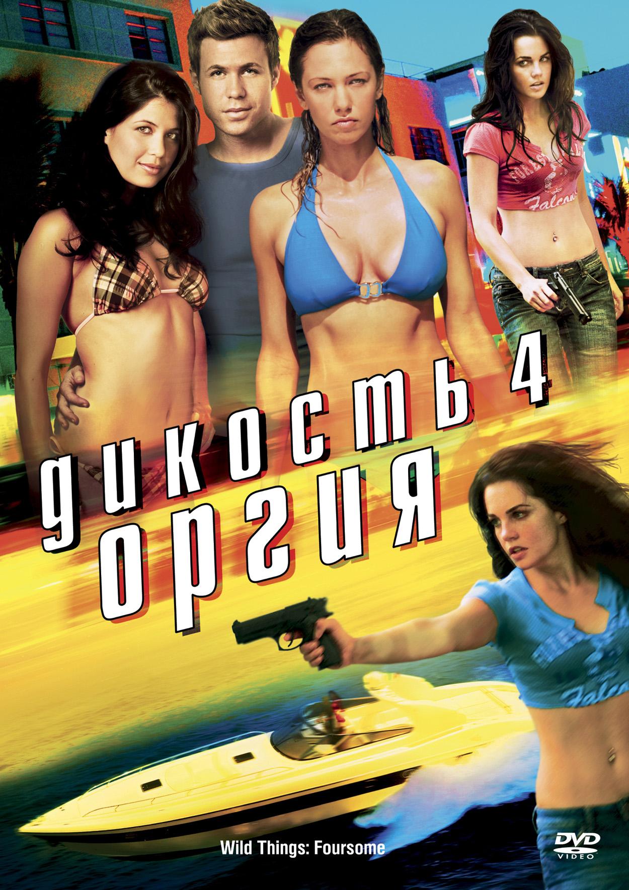 realno-russkaya-pizda-orgazm