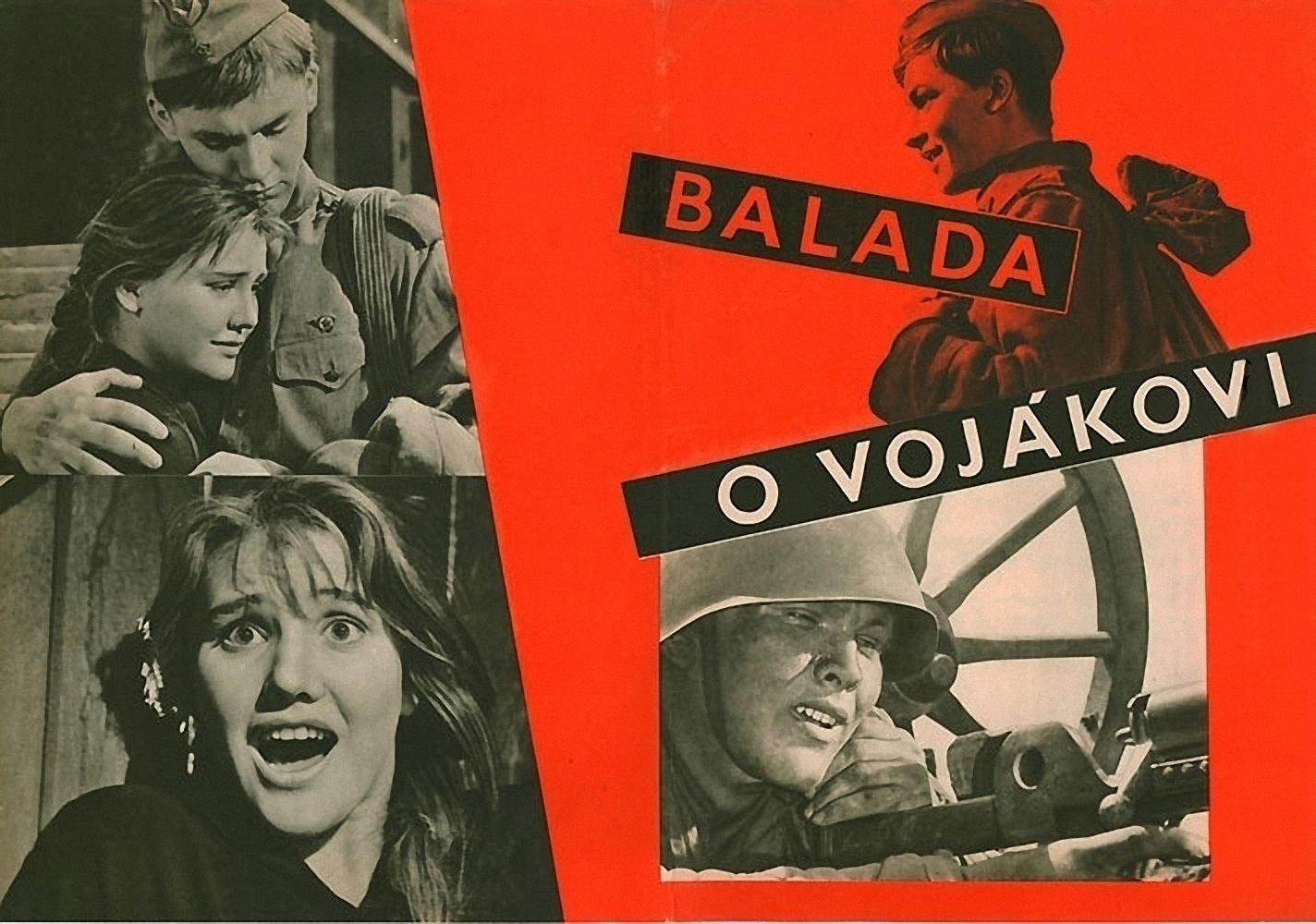 «Баллада О Солдате» — 1959