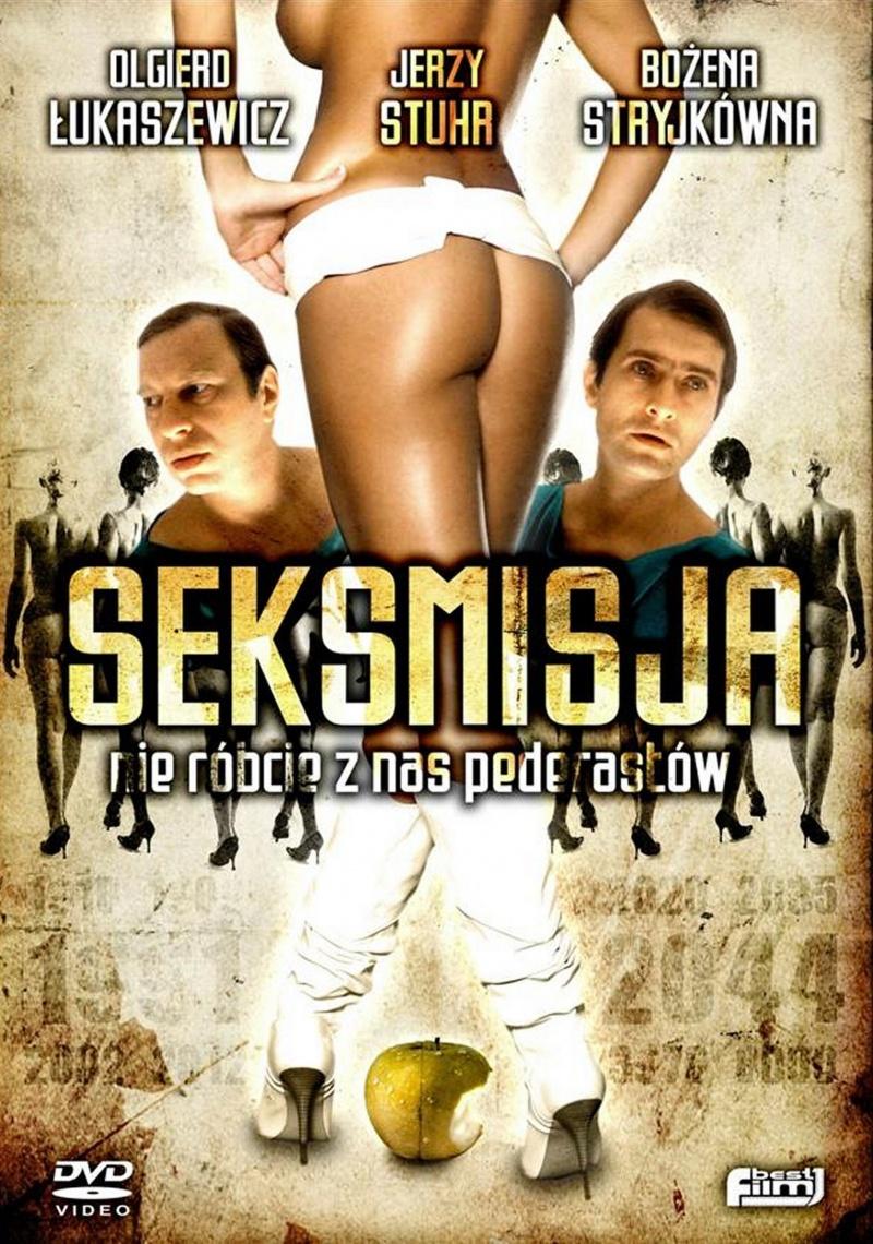 Смотреть фильм онлайн бесплатно секс индустрия или новые амазонки
