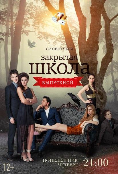 дарья сериал смотреть 1 сезон