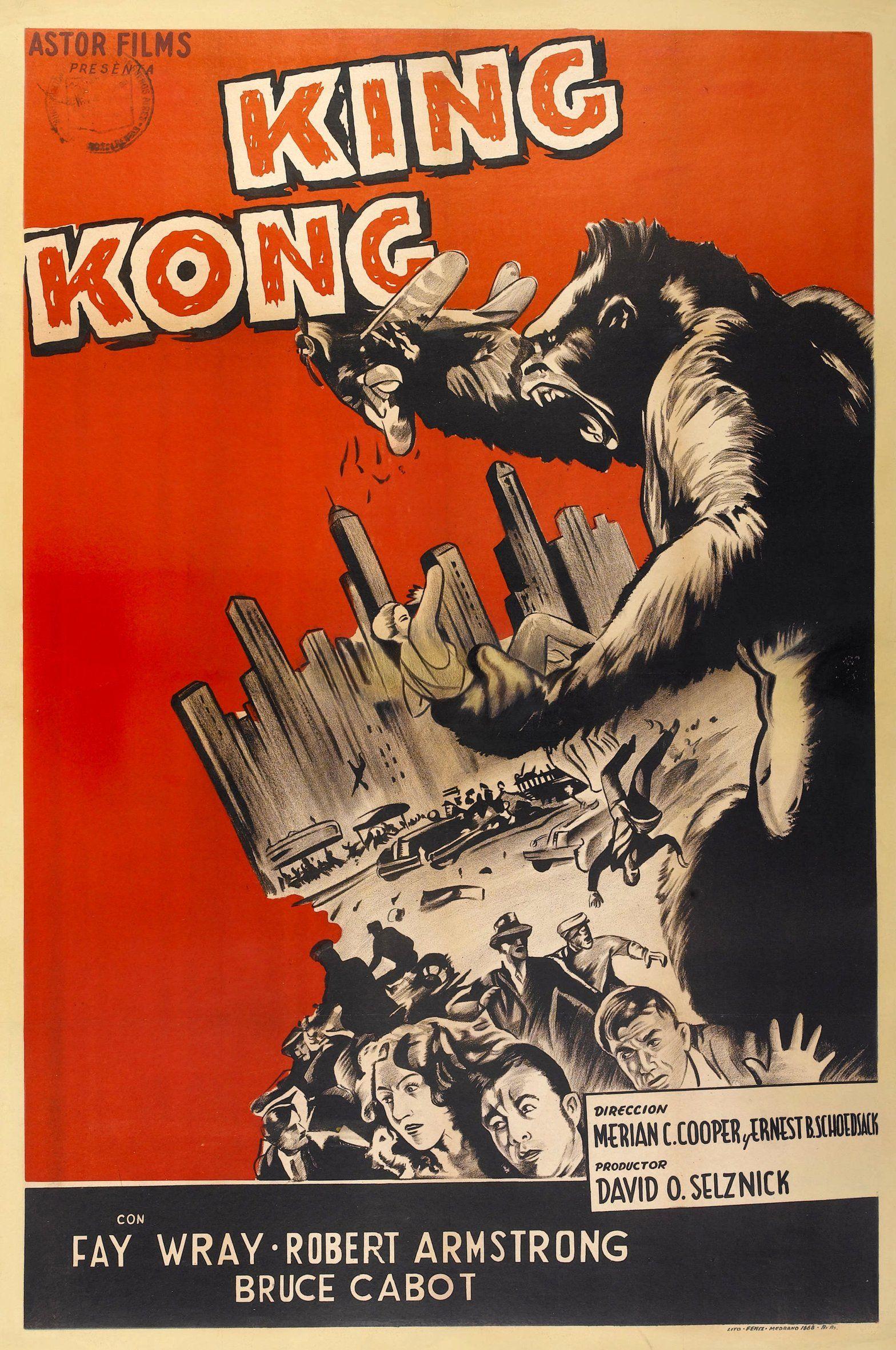 «Худ. Фильм Кинг-конг» — 2008