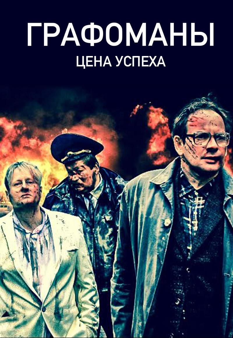 smotret-polnometrazhnie-filmi-samaya-obkonchennaya-pizda-v-mire