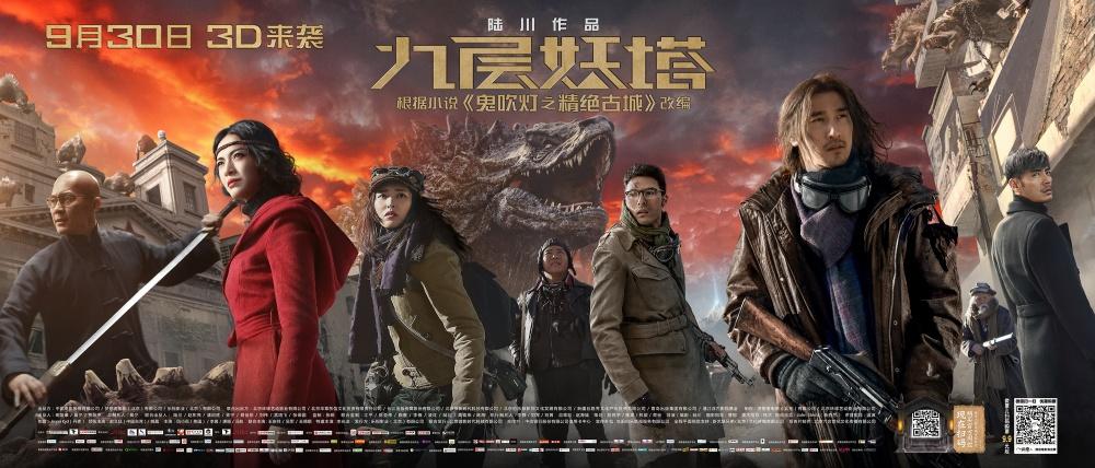 Ghost Rider: Demonul razbunarii (2011) Online Subtitrat