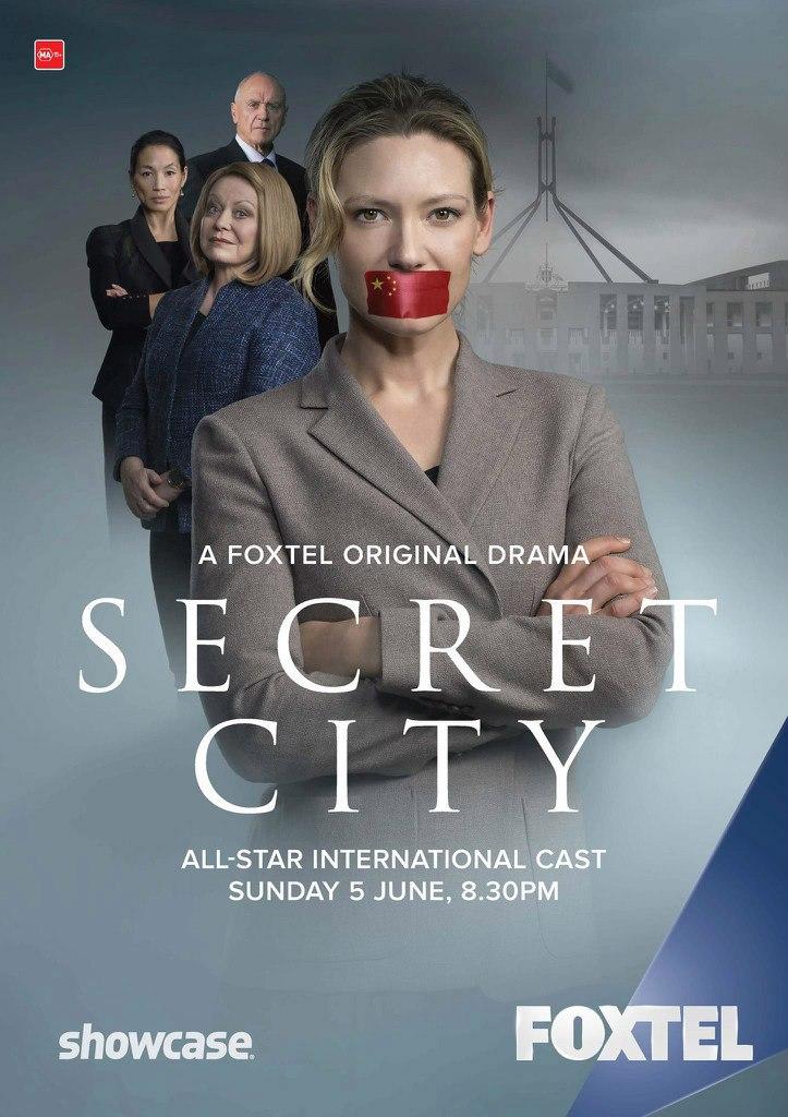 Тайный город  6 серия