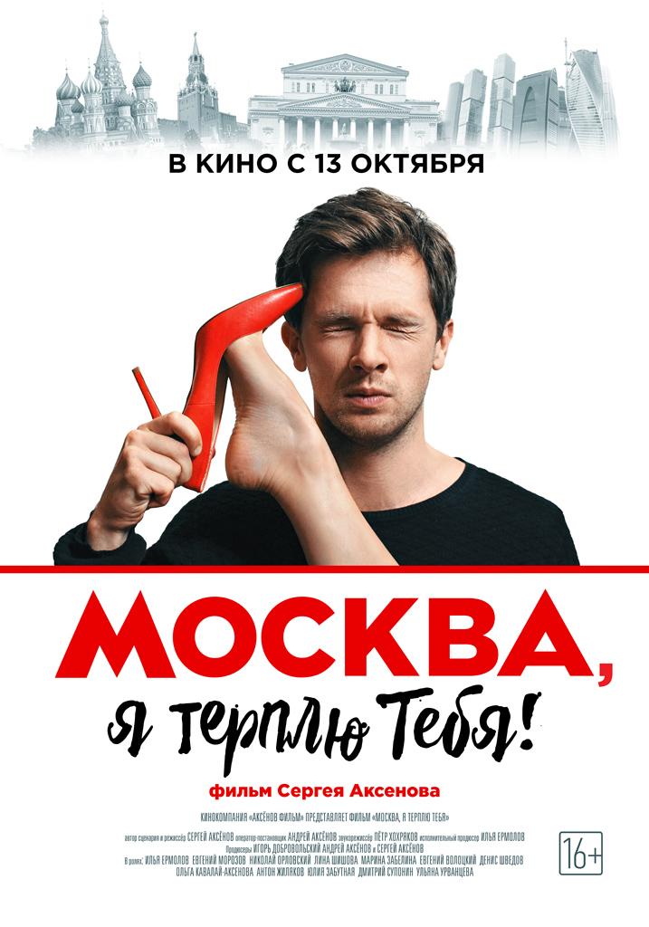 «Кинотеатр В Ейске Премьер Расписание Фильмов» — 1997