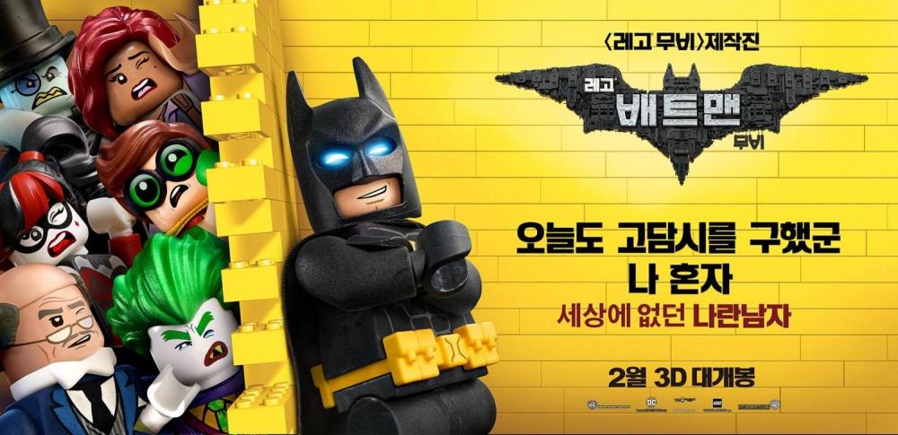 игра лего бэтмен 2017 скачать - фото 11