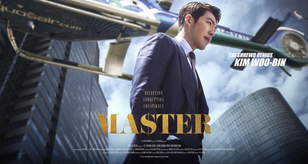 Master p's movie
