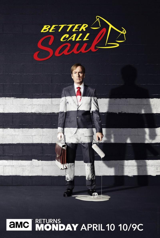 Лучше звоните Солу 1-3 сезон 1-10 серия AMEDIA   Better Call Saul