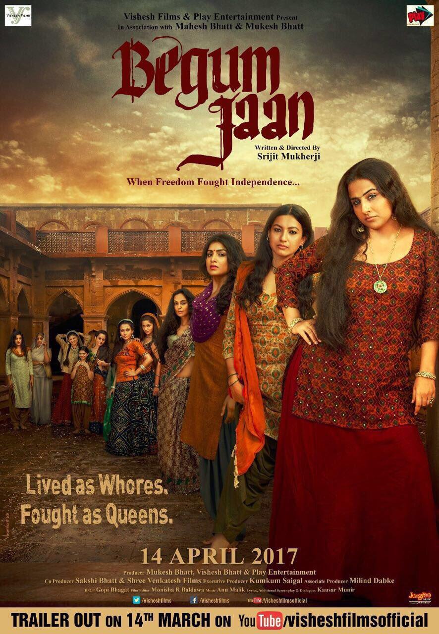Новые фильмы боевики 2017 года индийские