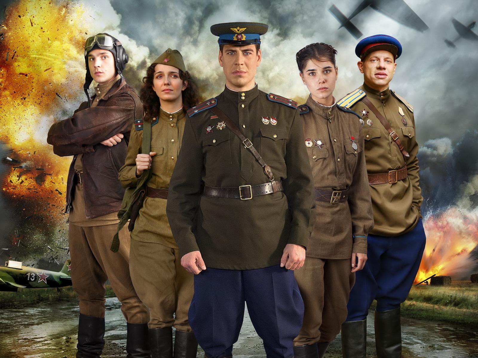 Военные новинки сериалов 2018 русские