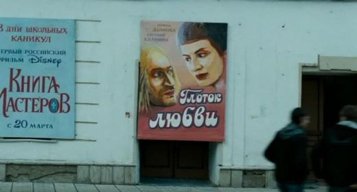 Кадры из фильма отрывки из фильмов про любовь смотреть онлайн