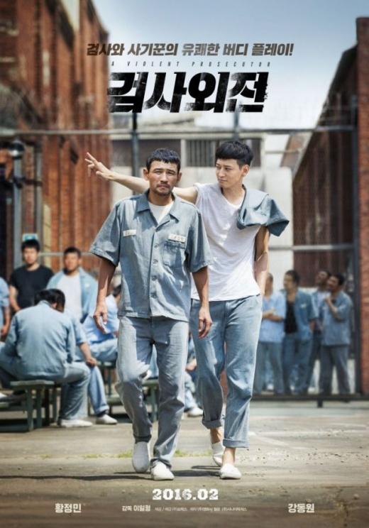 молодые порно корейских подростков
