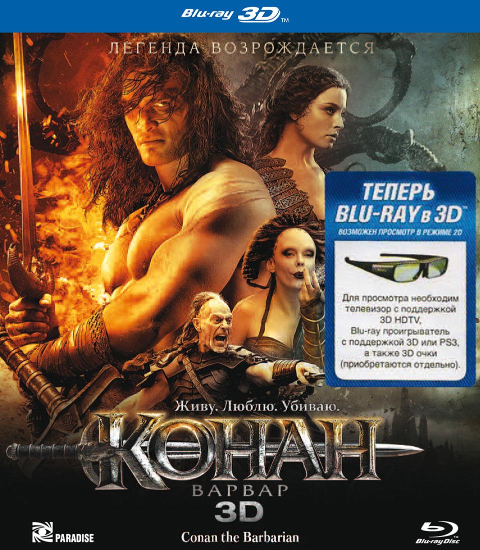 кино 2011 конан варвар онлайн