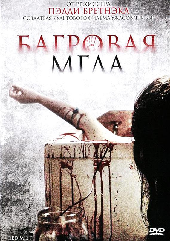 эстонская эротика полнометражные фильмы смотреть