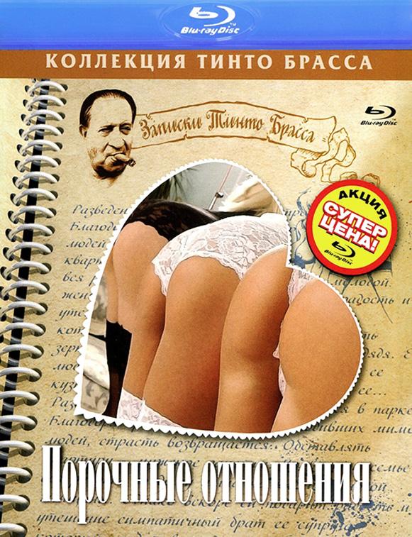 internet-magazin-eroticheskogo-belya-v-sankt