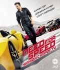 Need for Speed: ����� �������� (Need for Speed)