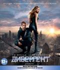��������� (Divergent)