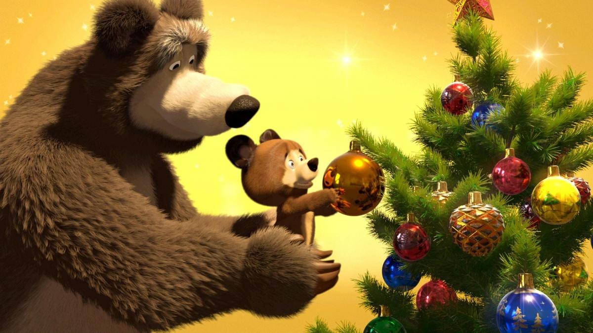 Новый год и мишки мультфильм