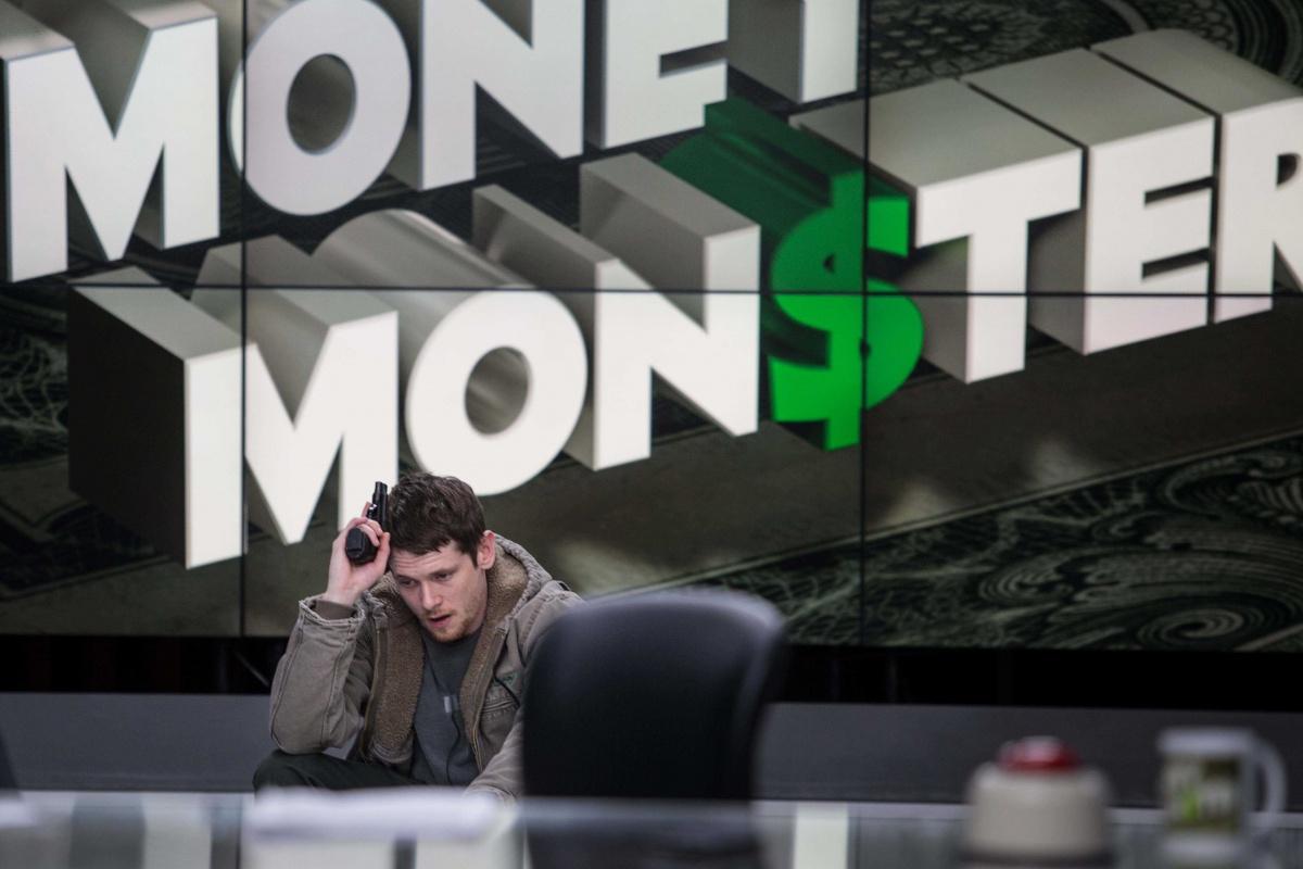 Кадр Финансовый монстр