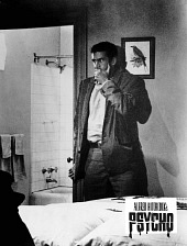 Психо 1960 кадры