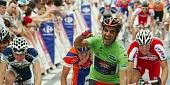 Тур де Франс смотреть онлайн