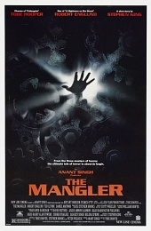 Давилка / The Mangler (1994)