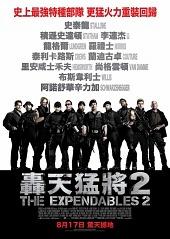 轟天猛將2(The Expendables 2)01