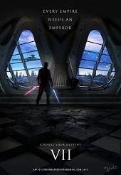 Звёздные войны пробуждение силы 41
