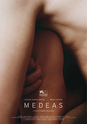Медиас / Medeas (2013)